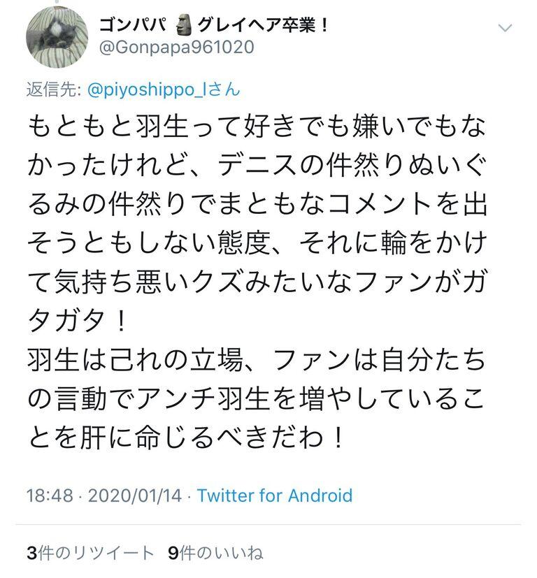 の バラエティー ゴンパパ 33 ミュージック