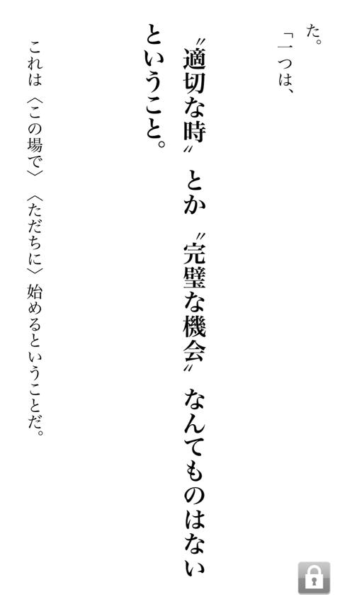 IMG_5187