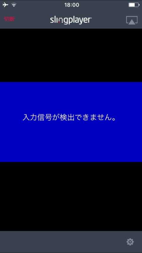 IMG_8394