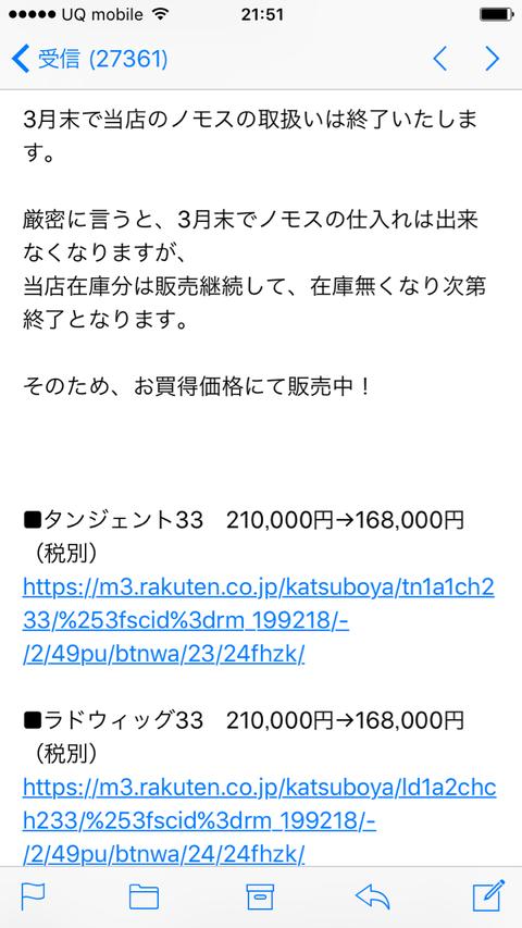 IMG_6211