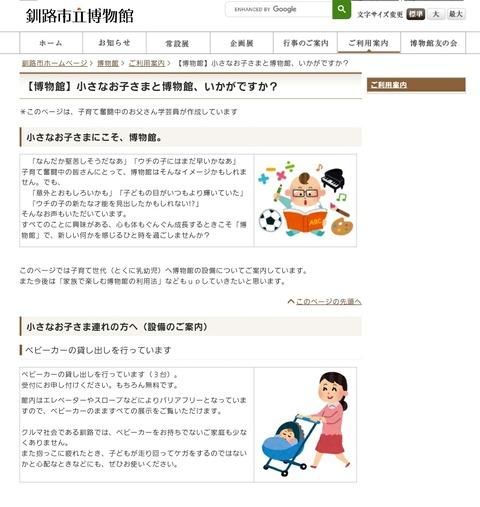 Screenshot_20210429-134609_Yahoo!
