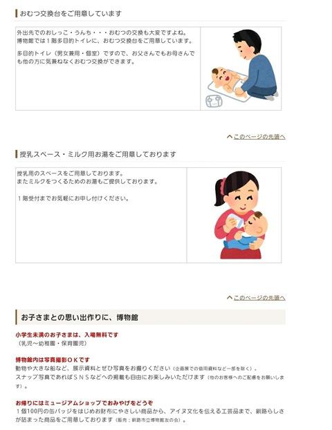 Screenshot_20210429-134628_Yahoo!