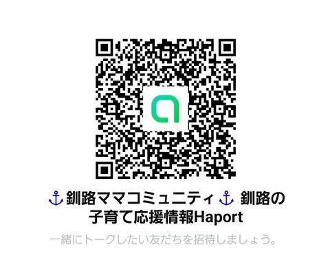 Screenshot_20200527-133202_LINE