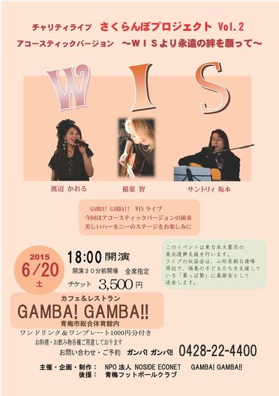 WIS2015c_01