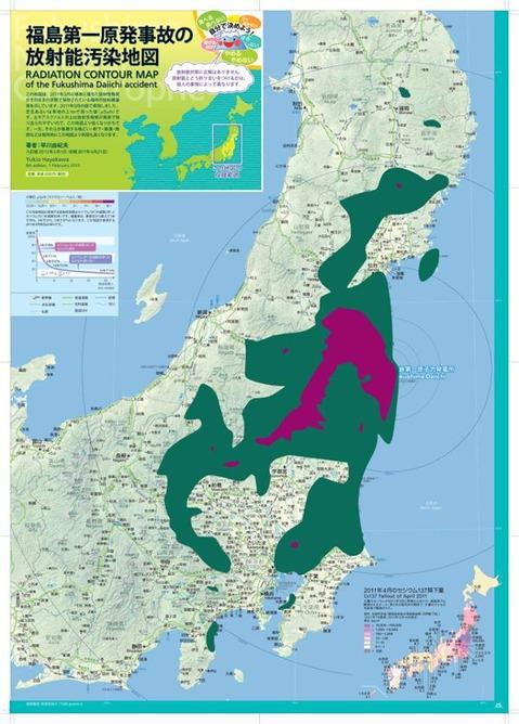 汚染地図(地名入り)