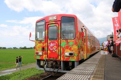 紅花ラッピング列車