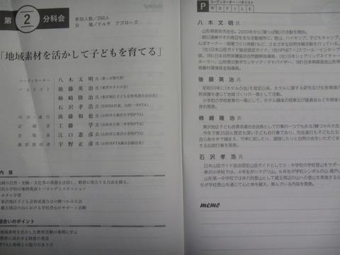 IMG_6026