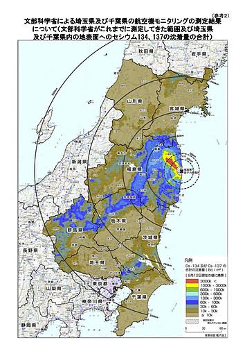 セシウム分布図 2011.912段階