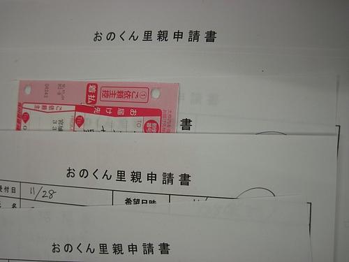 IMG_9171