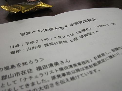 IMG_9205
