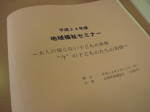 IMG_7370