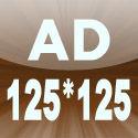 125*125広告
