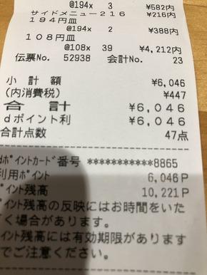 IMG_0585[1]