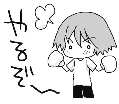 yaruki_01
