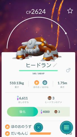 2019-01-05_143458