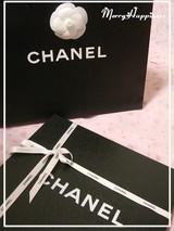 chanel_scarf1