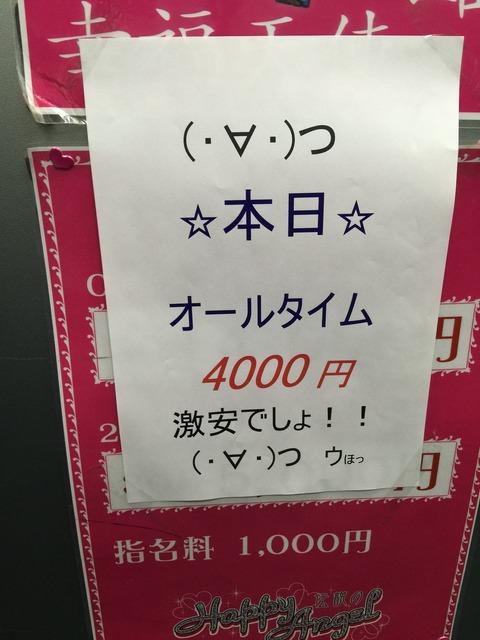 4000enn