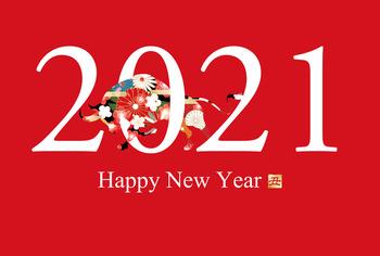 2021_ushi_02
