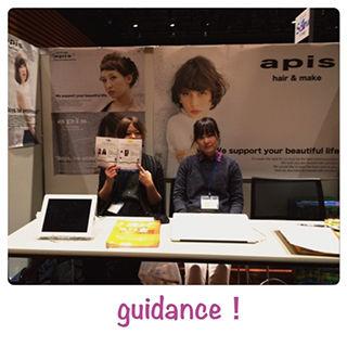 guidance_04