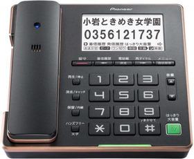 5efed792dc200-500x411
