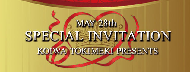 special-invitation