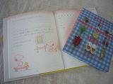 ♪マタニティ日記♪