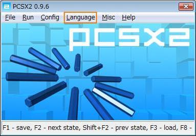 PCSX2 n4