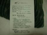 アタック25予選!