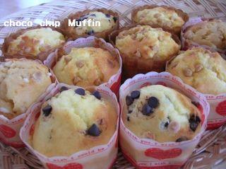 7日muffin