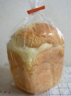 14日パン