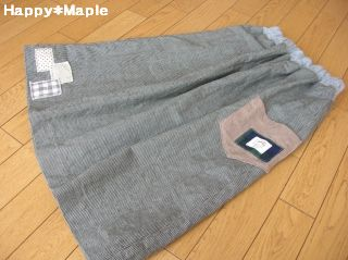 麻デニムスカート