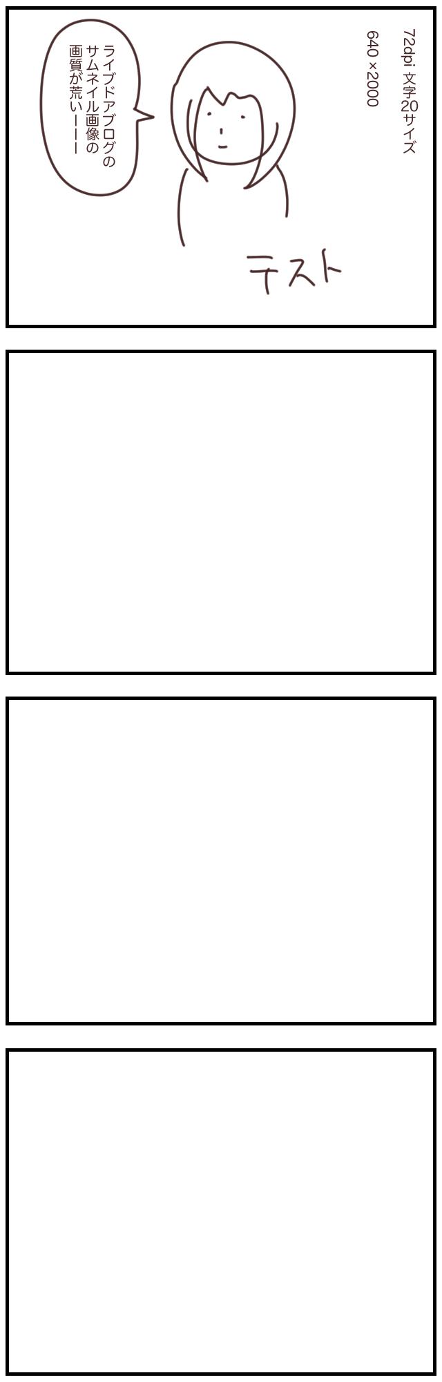 3E0891A4-71CD-4B74-851C-0C7B50EF3763