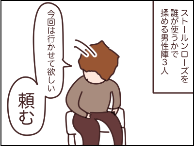 B5D6488C-B0B7-4083-A331-13C8D83DB1F2