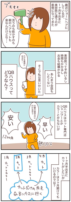 19F08473-731F-4017-BD61-3CBB6E105CB0