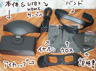 57571F79-D31B-4386-B5C2-8AD32DD12130