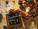 『Christmas*ポケット』*イブ*