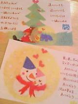 ☆あやちゃんの新作クリスマスカード☆