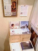 『彩-aya- 』のCDが届きました☆