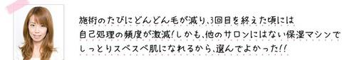 201312_voice