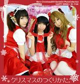 クリスマス表紙