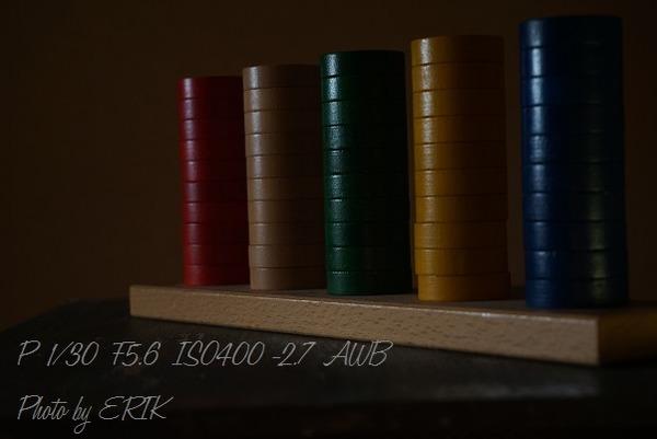 DSC01343.jpg22