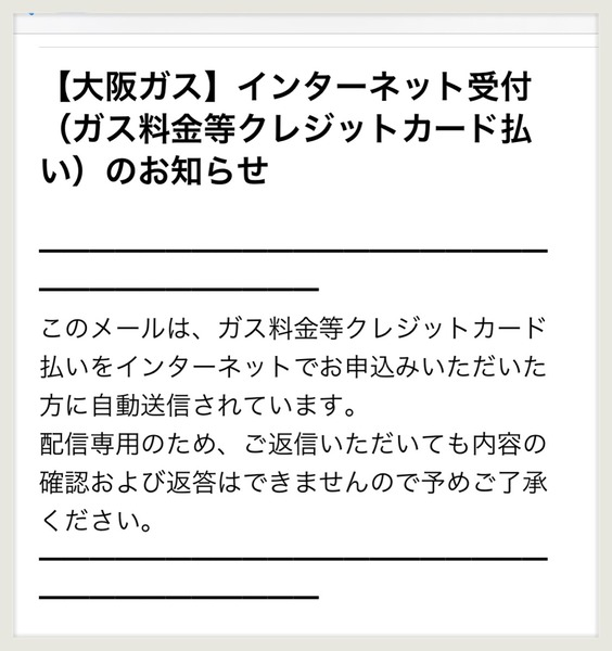 IMG_4865