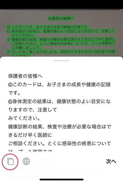 IMG_2146