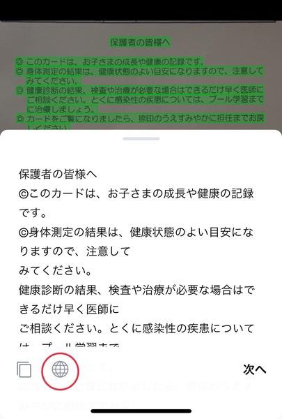 IMG_2147