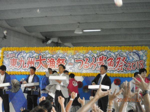 つるみ豊魚祭