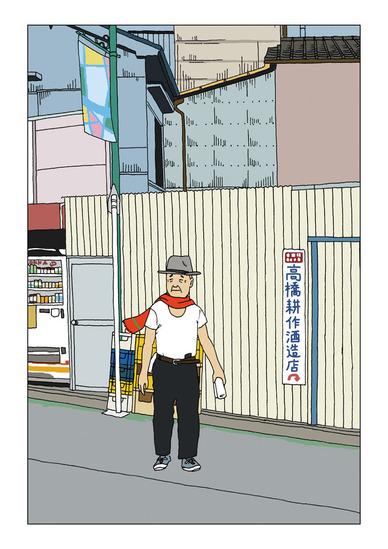 katsushikashika20111207