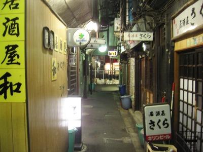 KIF_3523(呑んべ横丁夜)