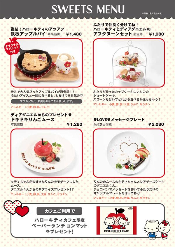 kt_cafe_shinsaibashi161_03
