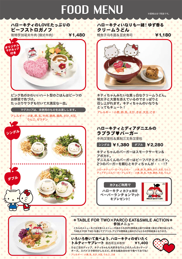 kt_cafe_shinsaibashi161_02