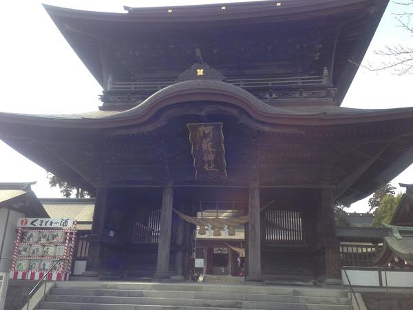 阿蘇神社20130129